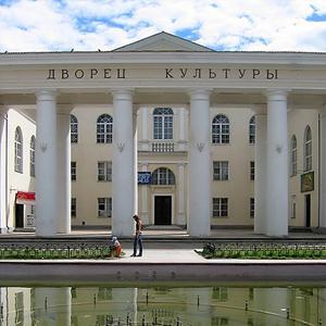 Дворцы и дома культуры Нальчика