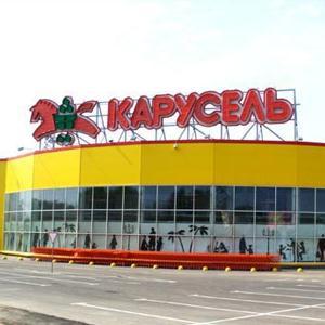 Гипермаркеты Нальчика