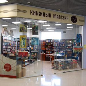 Книжные магазины Нальчика
