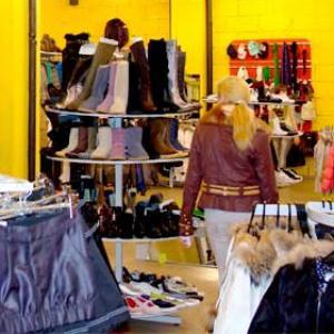 Магазины одежды и обуви Нальчика
