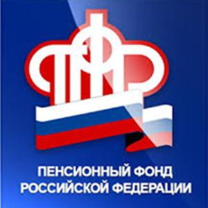 ᐉ При оформлении пенсии какие нужны справки. urpiter.ru
