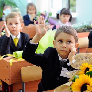 Школы Нальчика
