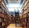 Библиотеки в Нальчике