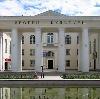 Дворцы и дома культуры в Нальчике