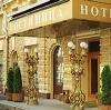 Гостиницы в Нальчике