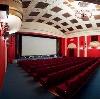 Кинотеатры в Нальчике