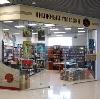 Книжные магазины в Нальчике