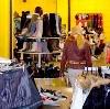 Магазины одежды и обуви в Нальчике