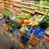 Магазины продуктов в Нальчике