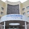 Поликлиники в Нальчике