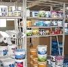 Строительные магазины в Нальчике
