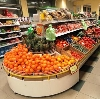 Супермаркеты в Нальчике