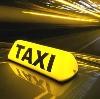 Такси в Нальчике
