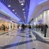 Торговые центры в Нальчике