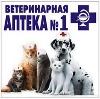 Ветеринарные аптеки в Нальчике
