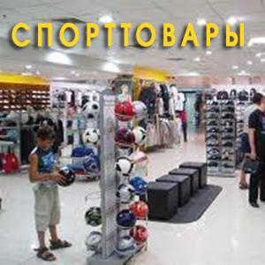 Спортивные магазины Нальчика