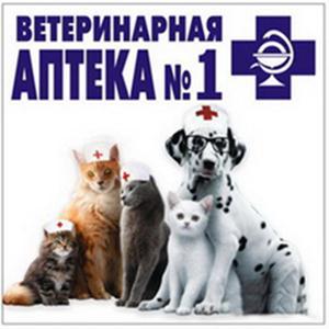 Ветеринарные аптеки Нальчика